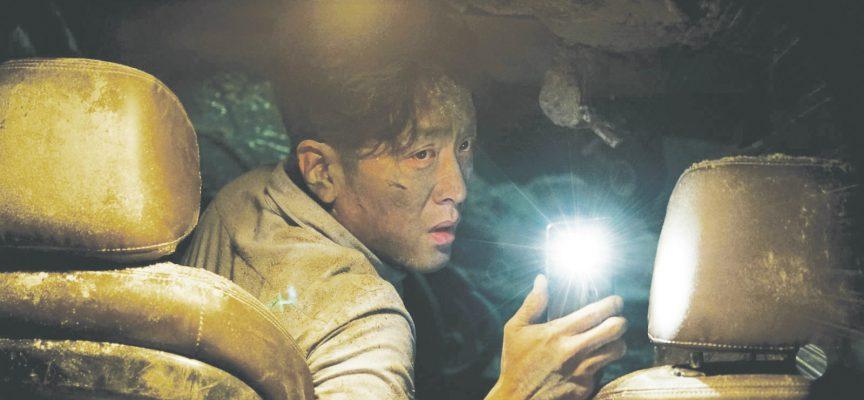 TUNNEL de Kim Seong-hun
