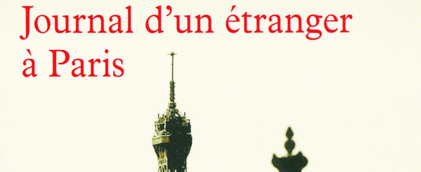 JOURNAL D'UN ÉTRANGER À PARIS de Curzio Malaparte