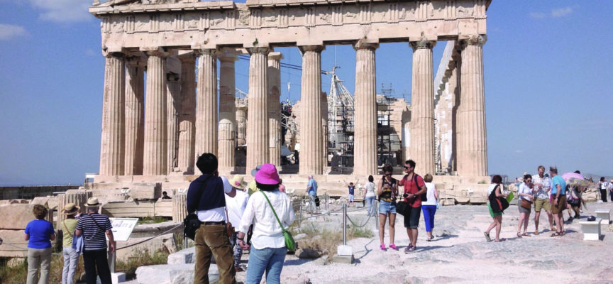 Croissance grecque