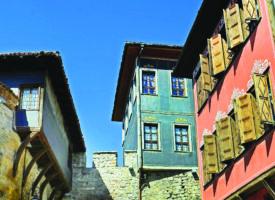 PLOVDIV : La Bulgare millénaire