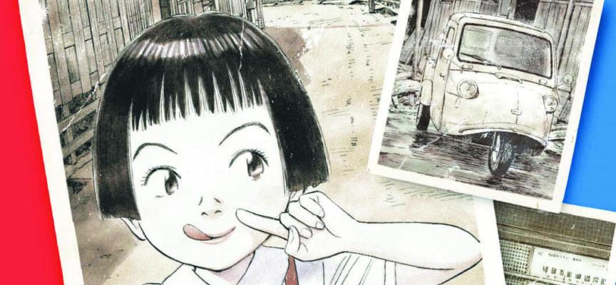 Asadora! tome 1 de Naoki Urasawa