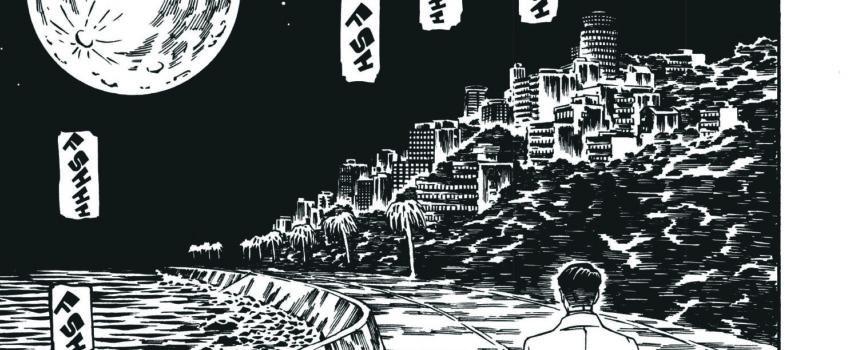 Atsushi Kaneko : punk lynchien